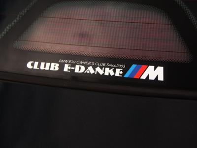 E-DANKE! 公式ステッカー