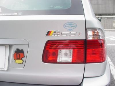 エンブレム:ドイツカラー(DIY)